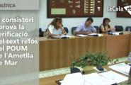 El consistori aprova la verificació del text refós del POUM de l'Ametlla de Mar