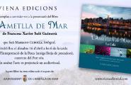 L'Ametlla de Mar, La Cala; imatges dels encants de la Vila