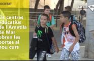 Els centres educatius de l'Ametlla de Mar obren les portes al nou curs