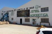 La Cooperativa Agrícola de l'Ametlla de Mar comença la campanya