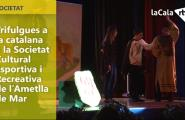 Trifulgues a la catalana a la Societat Cultural Esportiva i Recreativa de l'Ametlla de Mar
