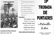 19ª trobada de Puntaires a l'Ametlla de Mar