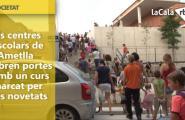 Els centres escolars de l'Ametlla obren portes amb un curs marcat per les novetats