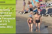 L'Ametlla registra un increment de l'ocupació del 7'5 % durant l'estiu 2011