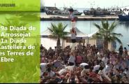 29a Diada de l'Arrossejat i 1a Trobada Castellera de les Terres de l'Ebre