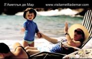 La Cala al MITT 2013 (Rússia)