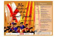 L'Ametlla de Mar comença a fer boca de cara a la celebració del la Diada al Castell de Sant Jordi amb el concurs de paelles